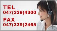 tel 047(339)4300 fax 047(339)2465